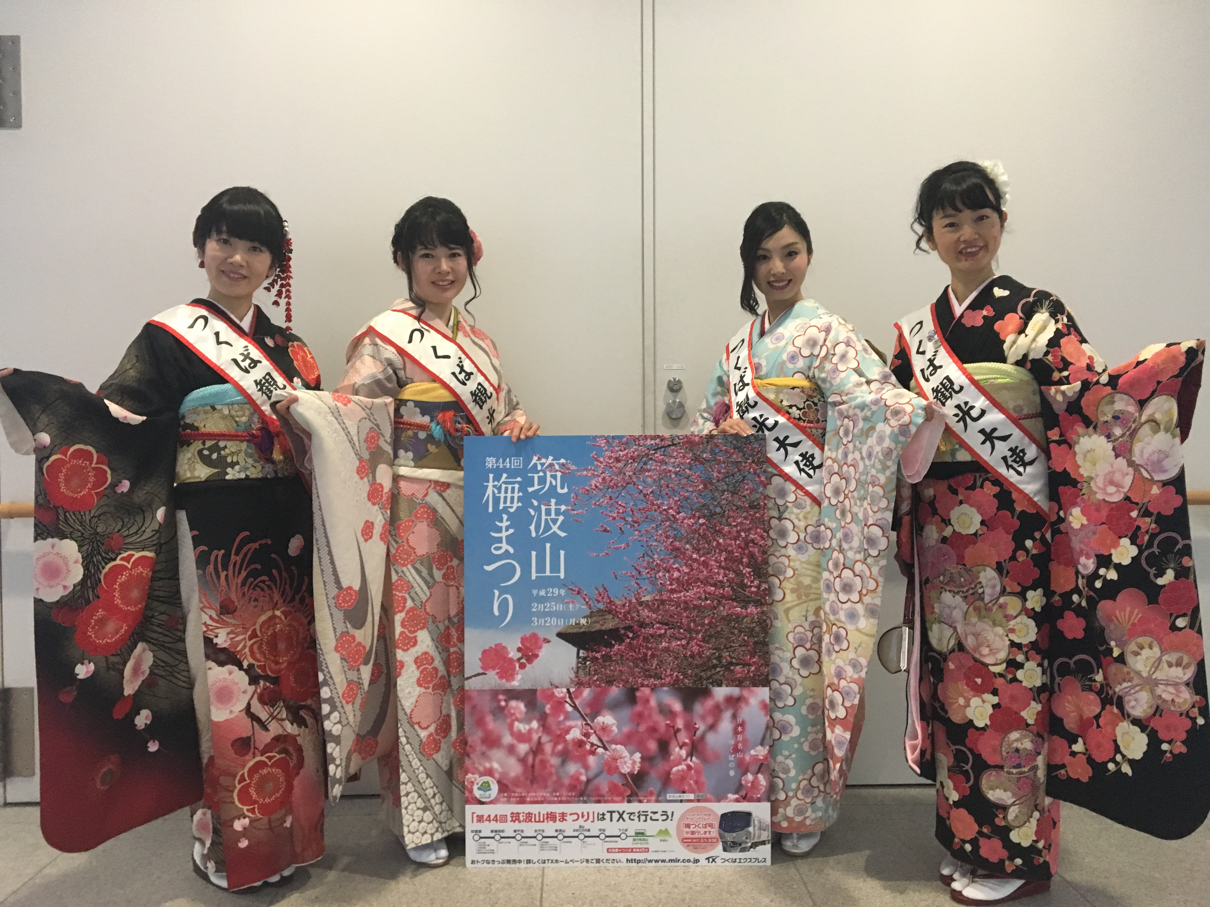 つくば観光大使のお出迎え @ 筑波山梅林 | つくば市 | 茨城県 | 日本