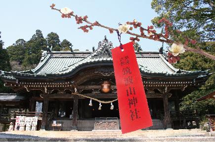 筑波山神社 「開運招福 福来梅(ふくれうめ)」 @ 筑波山神社境内 | つくば市 | 茨城県 | 日本